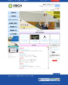 Screenshot_2019-04-15 バレーボール《練習・教室》レッスン動画サイト バレーボールチャンネル